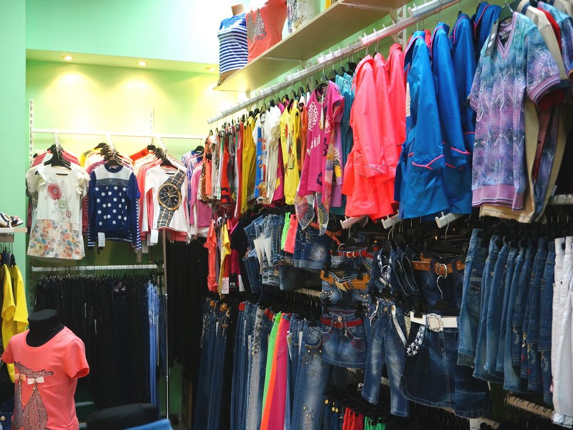 Магазин Одежды Дешево