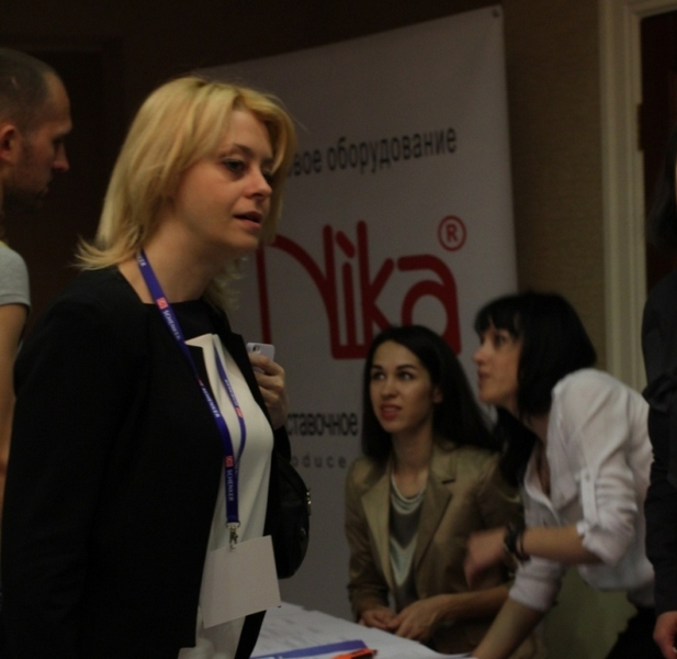 The main event of Ukrainian retail - Retail Industry Forum