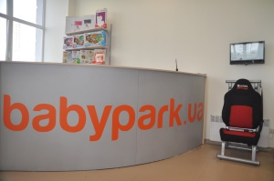 Opening a new store «Babypark»