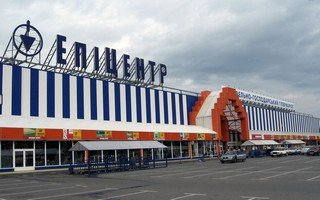 Establishment of new hypermarkets
