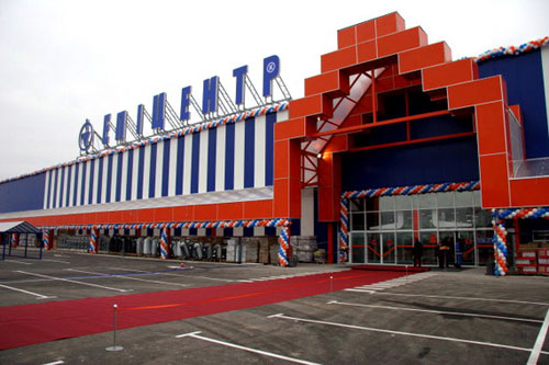 Opening of the biggest hypermarket